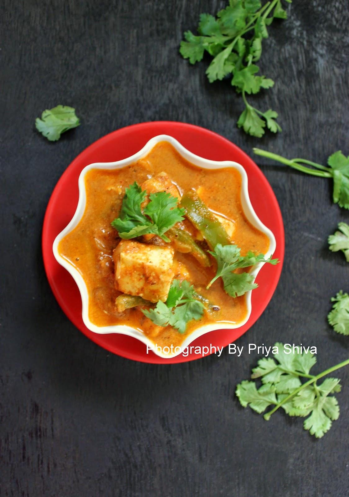 Reshmi Paneer, paneer, curry
