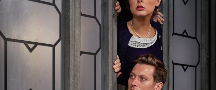 The Lady Vanishes | Tour | Review