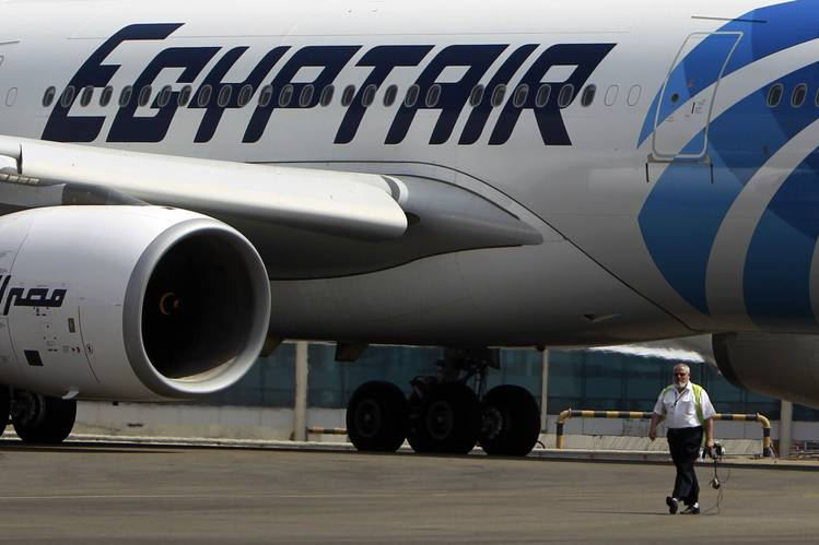 5076_EgyptAir flight