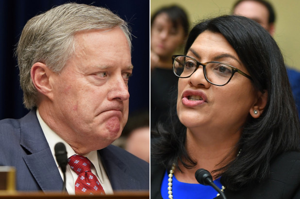 Rashida Tlaib flinging racist labels out at Cohen Congressional hearing
