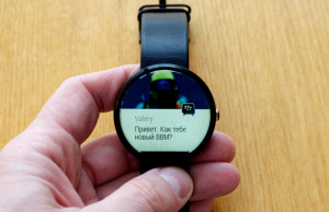 bbm is coming to android wear