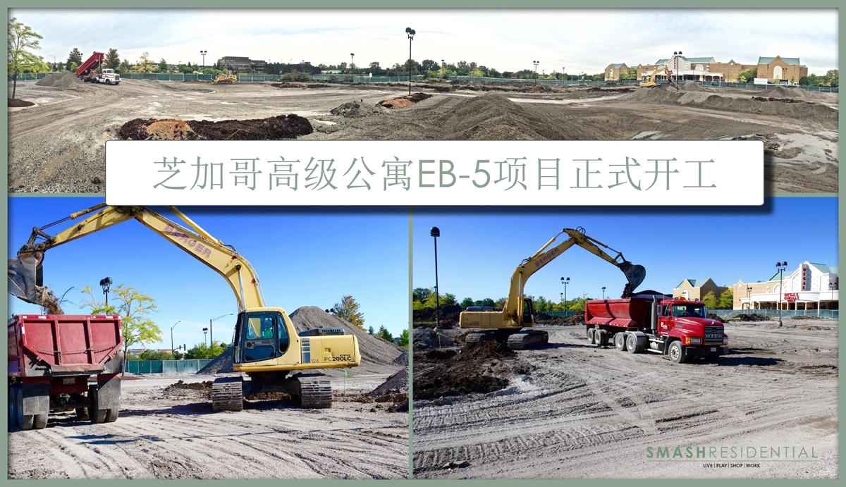 mandarin-smash-residential-project