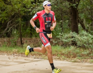 Running through the Kerrville Tri run course