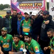sMASSh T20 Carnival 2017 Set For Labor Day Weekend