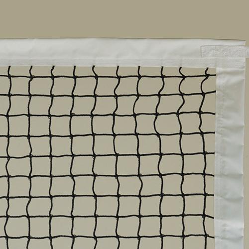 "Neat Net (32'L x 36""H)"