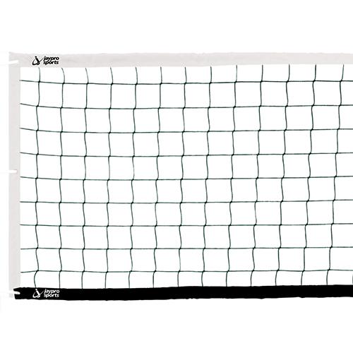 Mercury™ Official Beach Volleyball Net