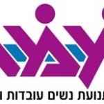naamat_logo