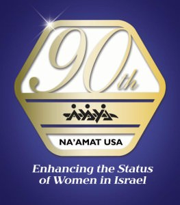 logo90th