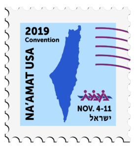 NA'AMAT USA 2019 Convention
