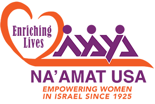 na'amat usa logo national speaker event 2020