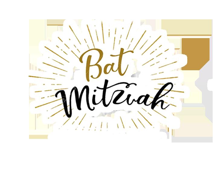 Bat mitzvah logo