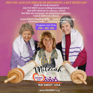 Join NA'AMAT on your bat mitzvah journey