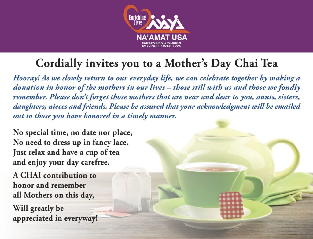 mothers day chai invite