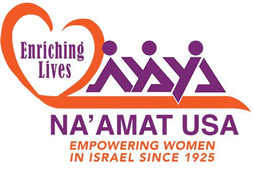 NA'AMAT Logo