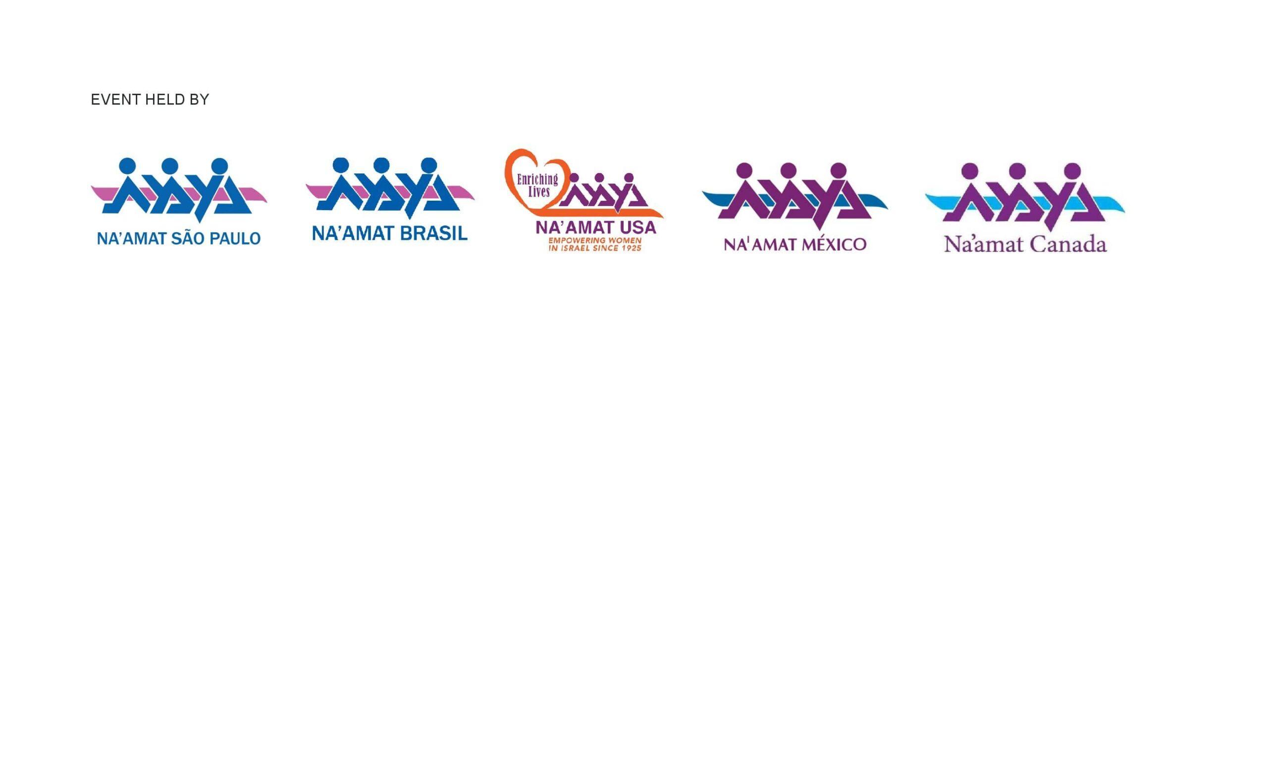 image of five logos
