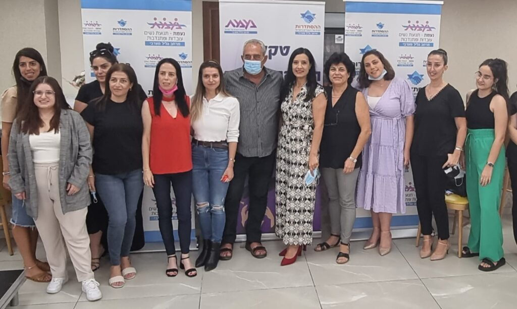 scholarships for women in Israel - photo of our recipients