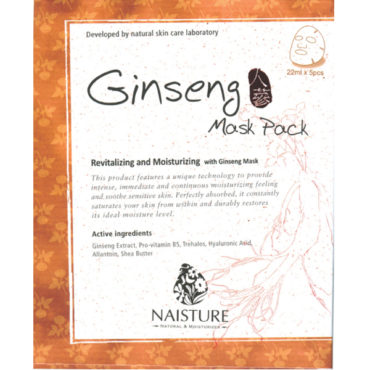 Naisture Cotton Sheet Mask GINSENG