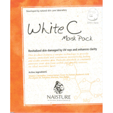 Naisture Cotton Sheet Mask WHITE C