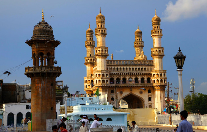 The Fascinating Facts about the Hyderabad City
