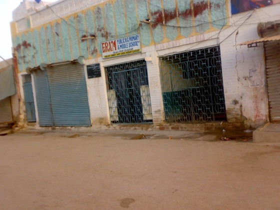 Shahpur Chakar: A Glance on the Small City of Sindh