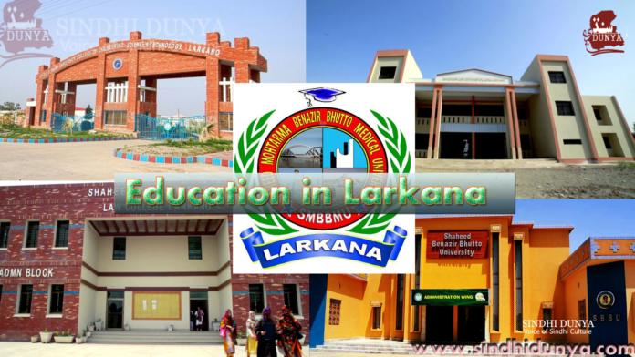 Educaiton in Larkana