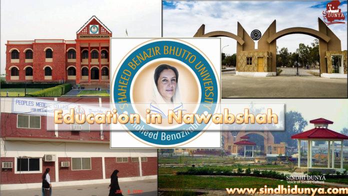 Education in Nawabshah