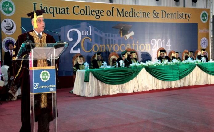 Liaquat College of Medicine & Dentistry: The Symbol of Excellence