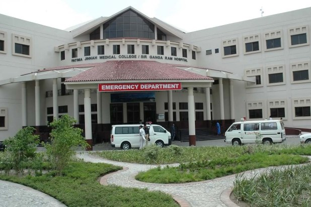 Fatima Jinnah Dental College – An Honorable Dental Institute