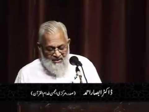 Absar Ahmad: The Notable Philosopher of Sindh, Pakistan
