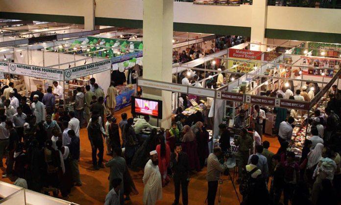 Karachi International Book Fair: The Must-Visit Fair of Sindh