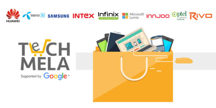 Google Tech Mela: The Greatest Online Shopping Mela