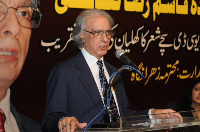 Pirzada Qasim: The Renowned Educationist & Poet of Sindh