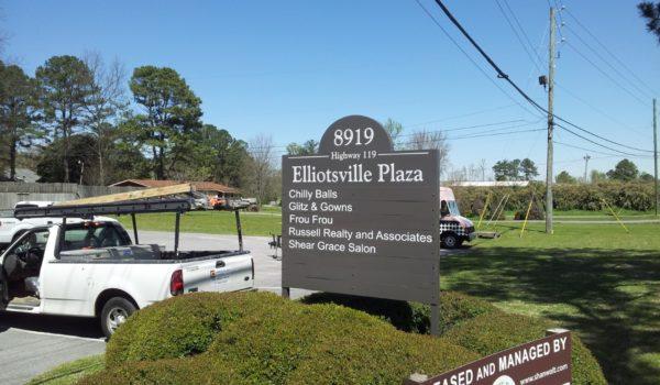 elliotsville-plaza