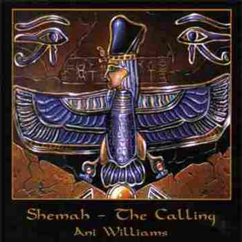 Shemah - The Calling