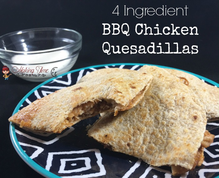 This 4 Ingredient BBQ Chicken Quesadilla #recipe is perfect for using up leftover chicken AND it's a quick and easy dish my whole family enjoys.