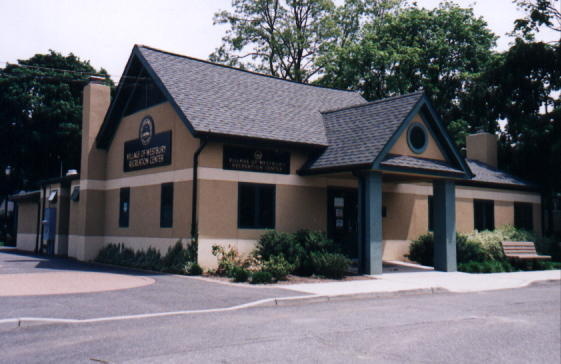 Westbury Recreation Center