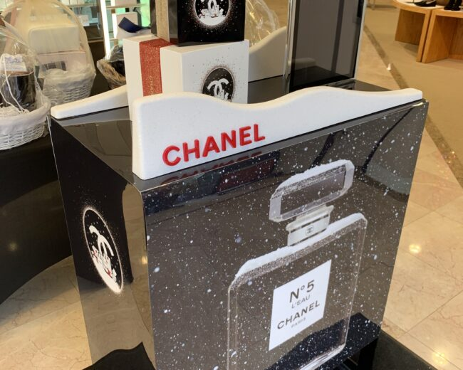 Chanel at Macy's