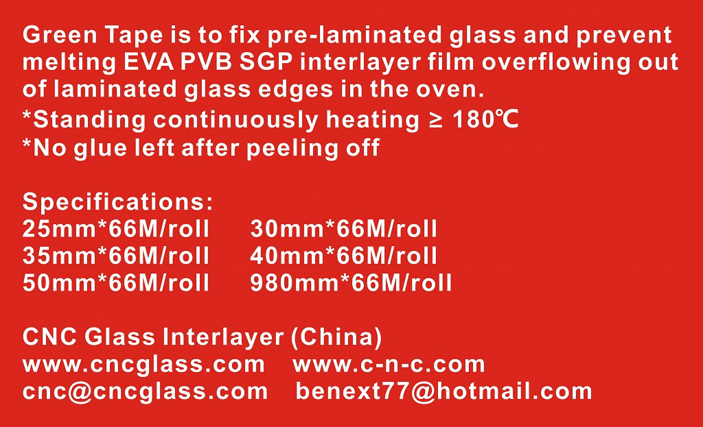 Thermal Green Tape for safety glazing (2)