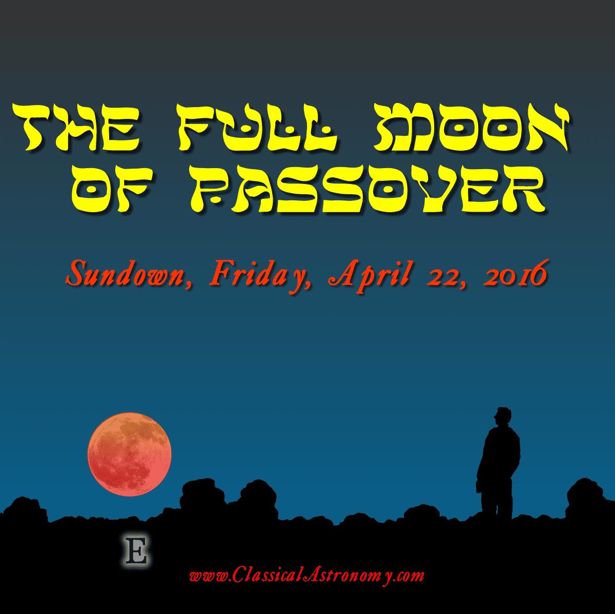 2016-4-Passover2016