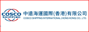 AutoInformed.com on CARB Fines COSCO Shipping