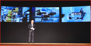 AutoInformed.com on Hyundai Motor Group 2020 Business Path - Executive Vice Chairman Chung's New Year's Talk