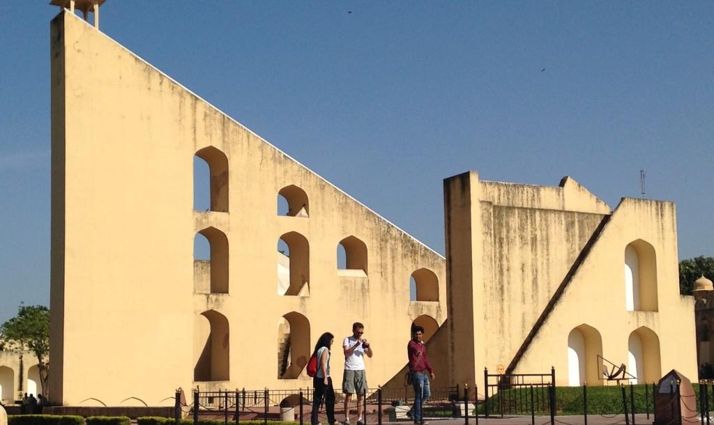observatory 1