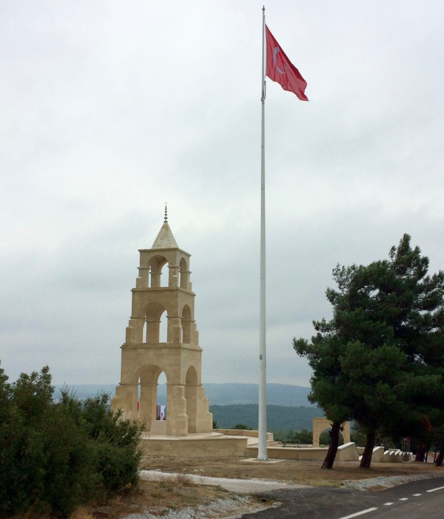 Turkish memorial at Gallipoli