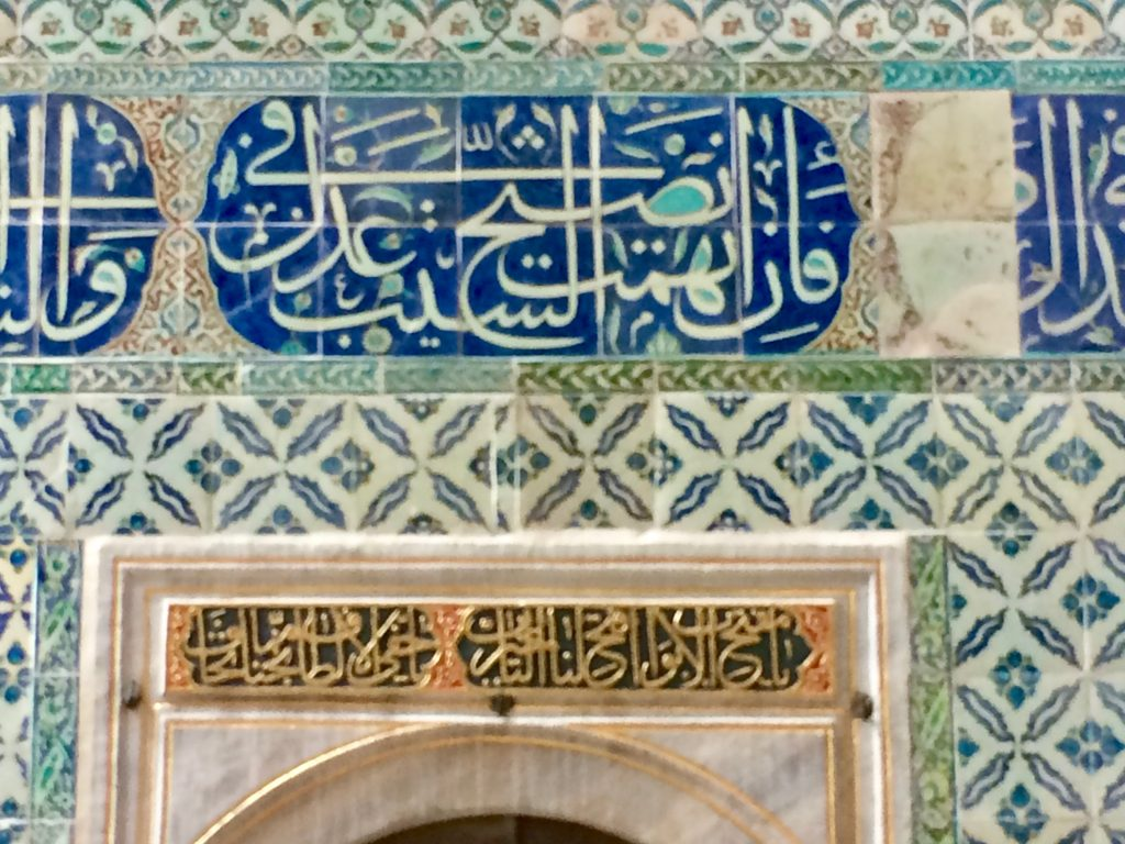 Calligraphy as art