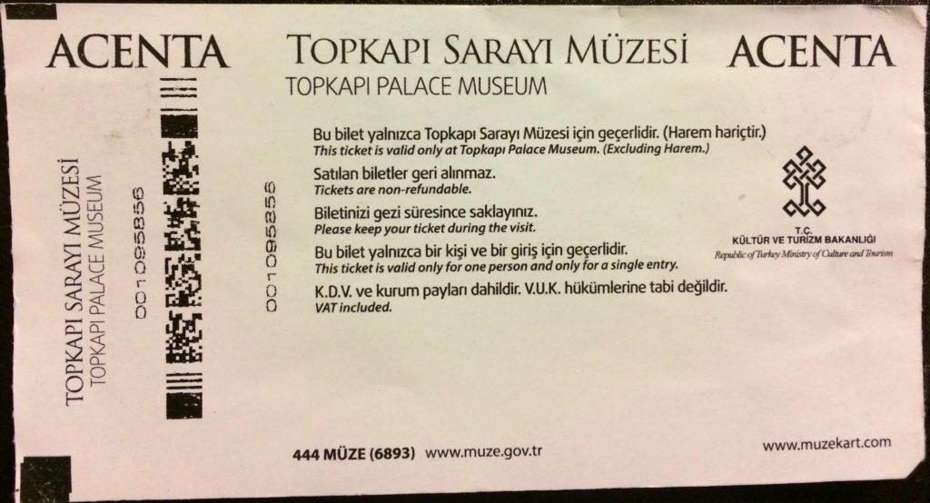 Topkapi Palace ticket reverse