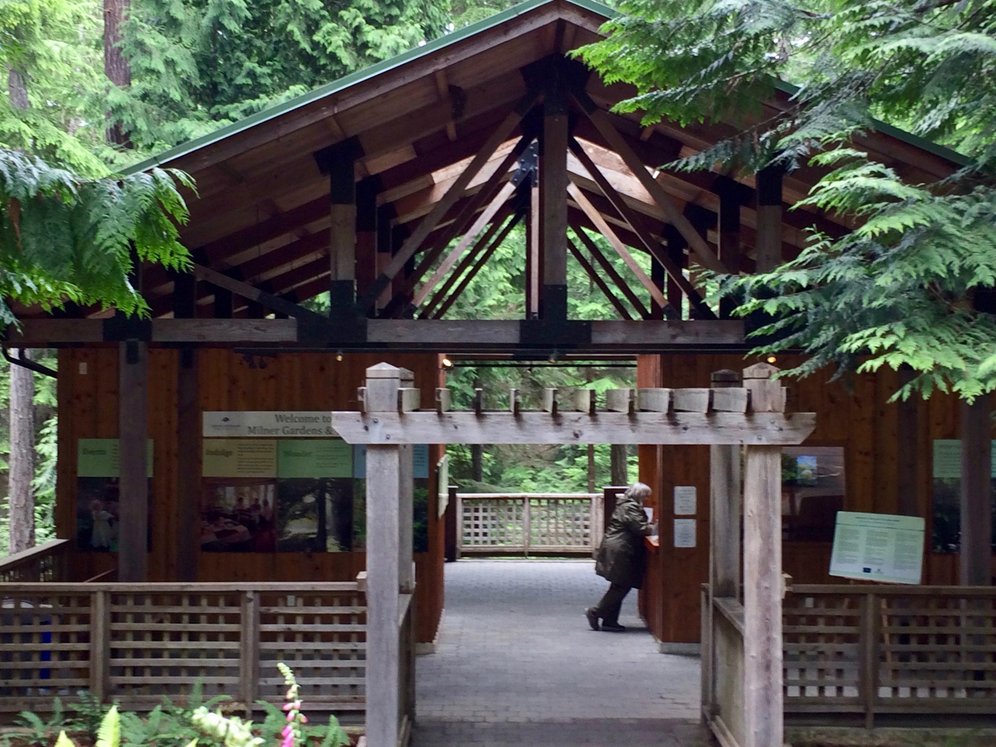Entry gate at Mlner Gardens