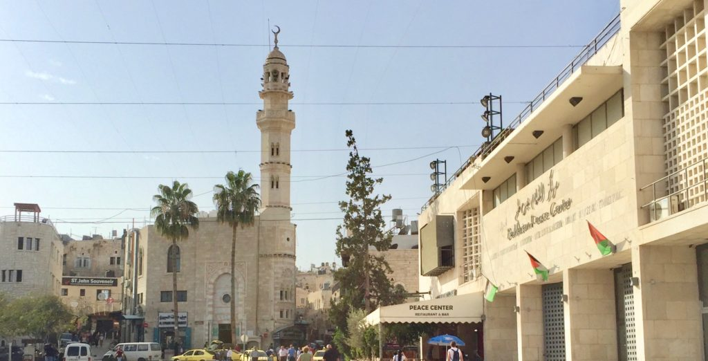 Mosque of Omar in Manger Square