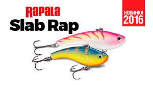 Normark Rapala Slab Rap Logo
