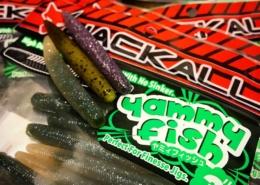 The Jackall Yammy Fish.