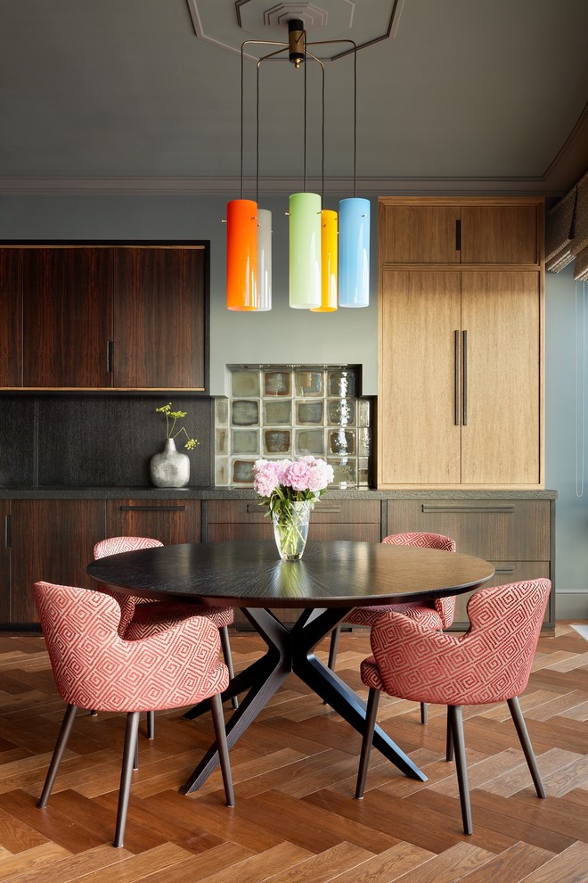 Midcentury Eat in Kitchen
